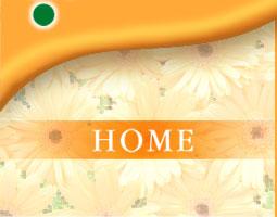 【HOME】 愛知県 日進市(名古屋市 名東区) 内科 胃腸科 小児科 消化器科 ふくしまファミリー内科